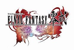 Eleven Minutes of Final Fantasy Type-0 Gameplay